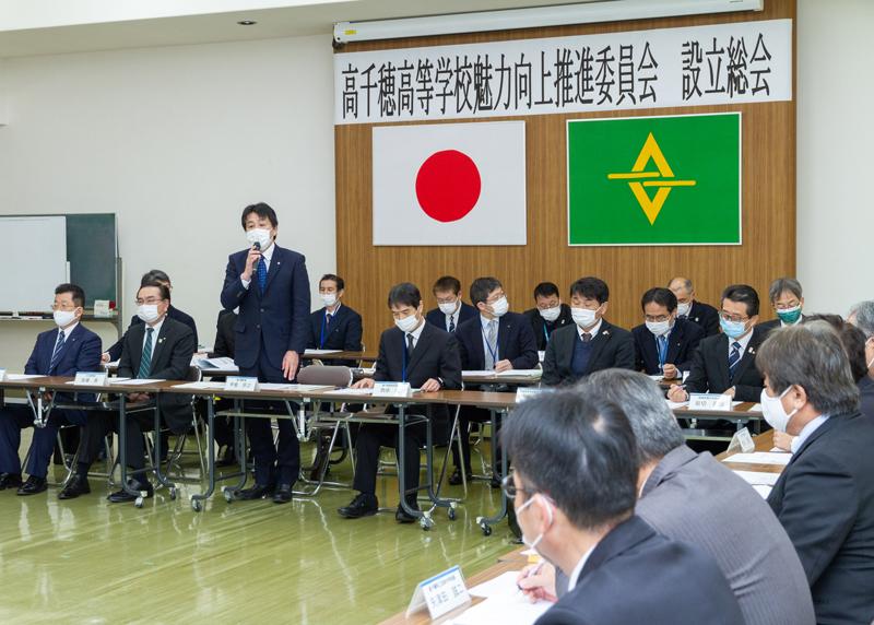 高千穂高校魅力向上推進に837万円 令和3年度当初予算